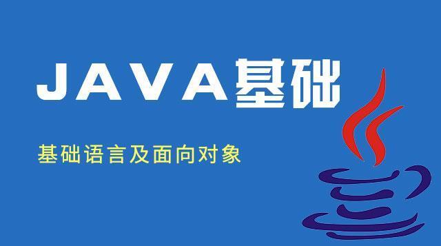 直播 - Java精品课程