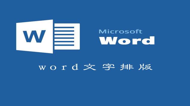 WORD2016视频教程全集,WORD2016学习视频,最新WORD2016从入门到精通视频教程|录播