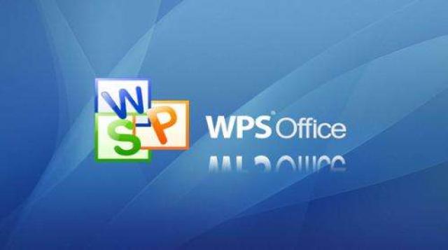 WPS全套视频教程,WPS零基础从入门到精通教程|录播