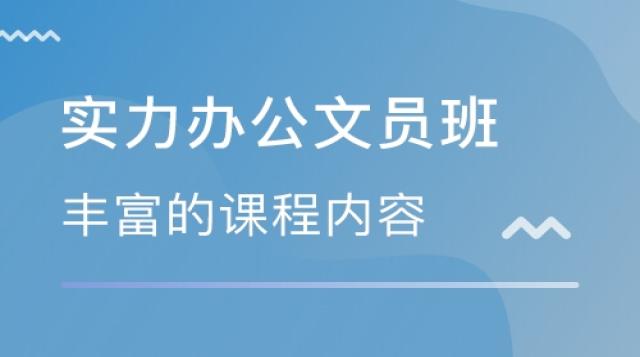 2020|新版word课程 面授+网校